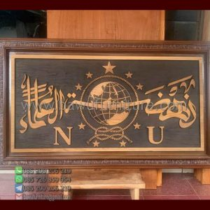 Kaligrafi Jepara