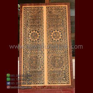 Kaligrafi Pintu Kabah