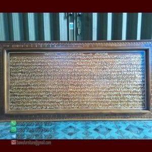 Kaligrafi Surat Al Waqiah